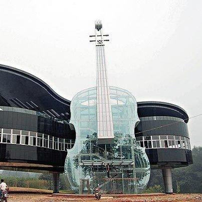 piano building